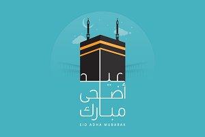 Eid Adha Mubarak 2018