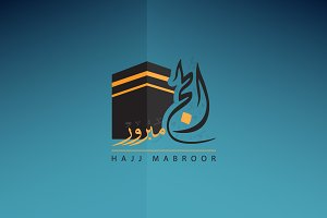 Hajj Mabroor with Calligraphy