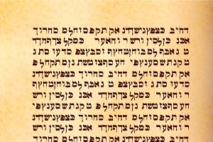 Ancient manuscript on hebrew