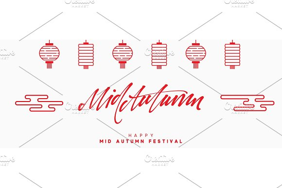 Banner Mid Autumn Festival.