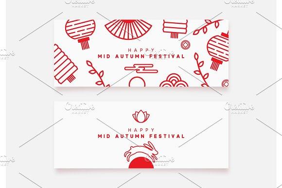 Mid Autumn Festival banner.