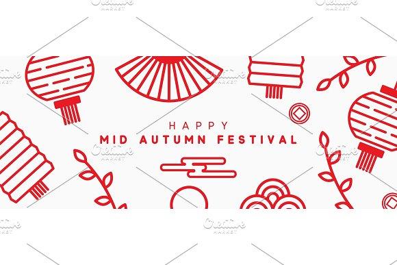 Mid Autumn Festival banner. in Illustrations