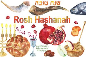 Watercolor Rosh Hashanah set