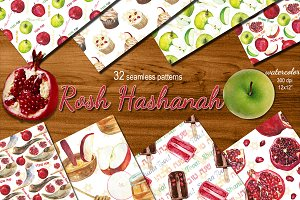 Watercolor Rosh Hashanah patterns