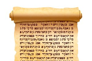 Papyrus scroll with hebrew text