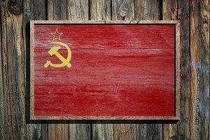 Wooden Soviet Union flag