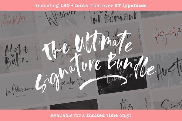 The Ultimate Signature Bundle