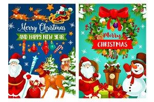 Christmas holiday banner