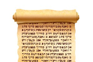 Textured papyrus scroll with hebrew