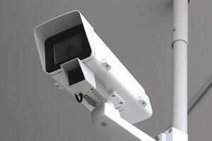 White street camera