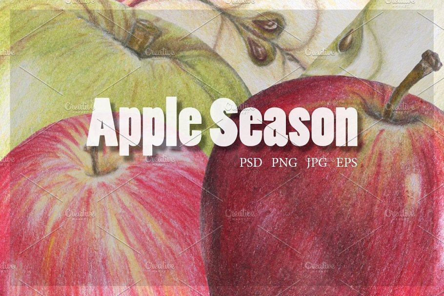 Apple Season (+vector version)