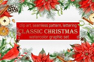 Classic  Christmas- clip art.
