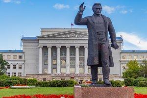 The Ural Federal University named