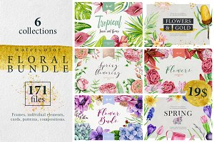 Watercolor floral Bundle