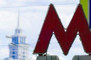 symbol m-underground metro