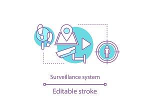 Surveillance concept icon