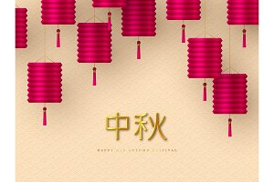 Chinese mid autumn typographic