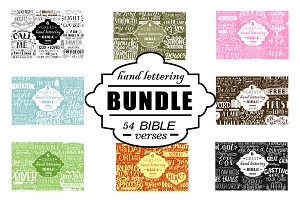 BUNDLE 54 Bible verses