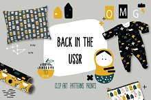 Back in the USSR childish collection