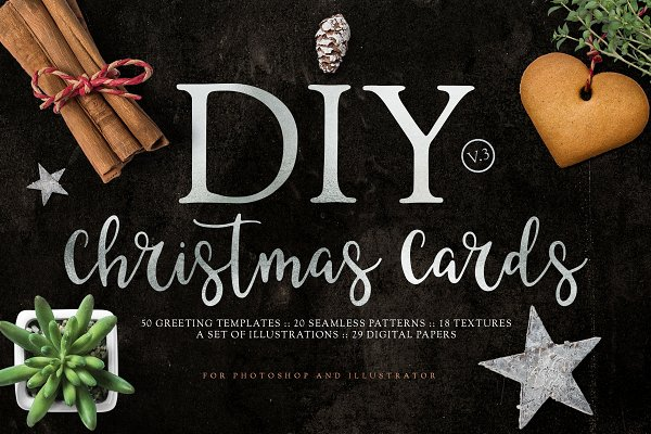 Card Templates: 7th Avenue Designs - DIY Christmas Cards v3