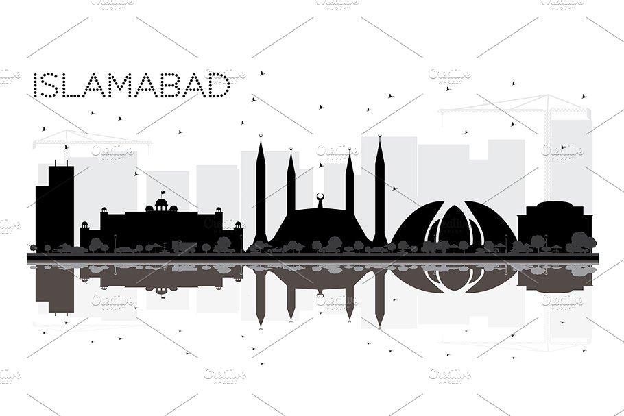 Islamabad Pakistan City skyline