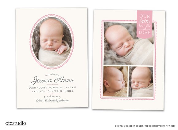 birth announcement template cb012 cards