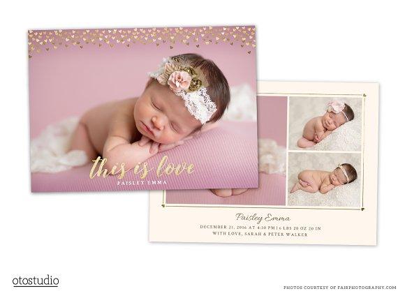 Birth Announcement Template CB082