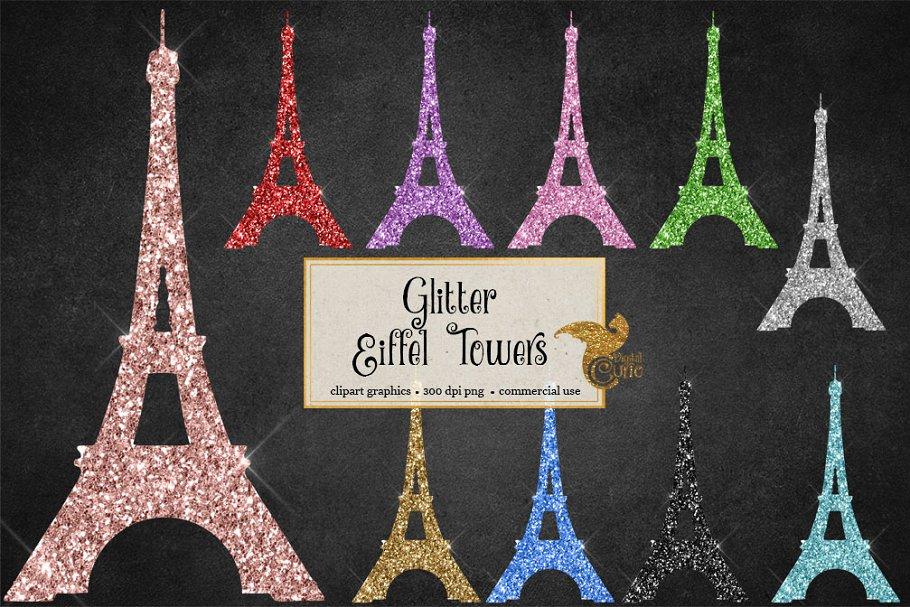 Eiffel tower glitter. Clipart