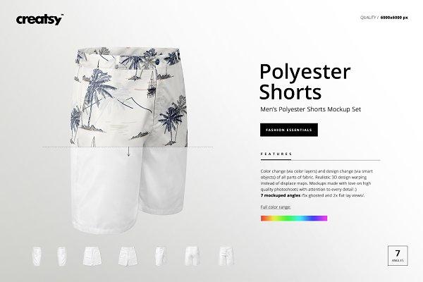 Product Mockups - Men's Polyester Shorts Mockup Set