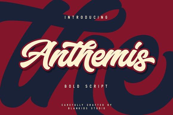 Anthemis