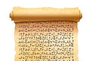Papyrus scroll with urdu text