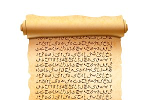 Papyrus scroll with ancient urdu