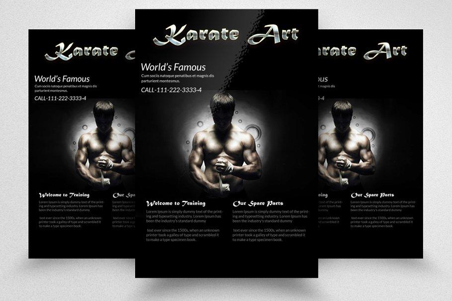 Karate Martial Arts Flyer Template