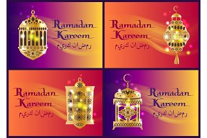 Set of Ramadan Kareem Lanterns