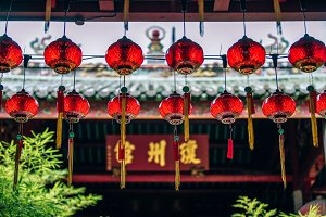 Chinese Red Glass Lamps