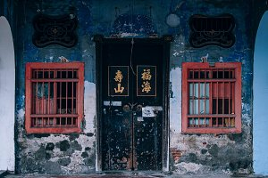 Grungy Facade in Georgetown Penang