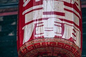Retro Chinese Lantern Hanging
