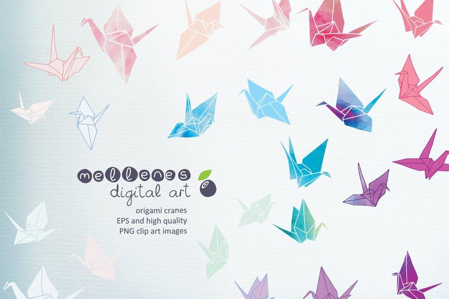 Amazon.com: Origami Cranes: Handmade   607x910