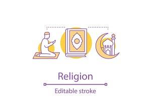 Islamic culture concept icon
