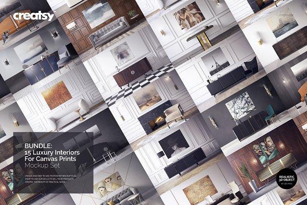 Luxury Interior Canvas Print Mockup…