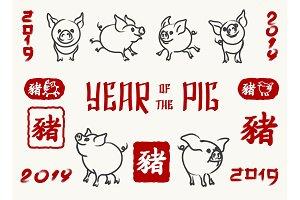 Pig 2019 Chinese new year symbol