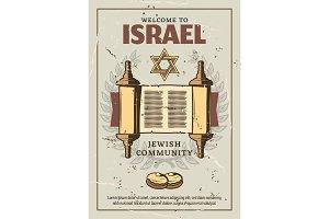 Judaism Torah manuscript scroll