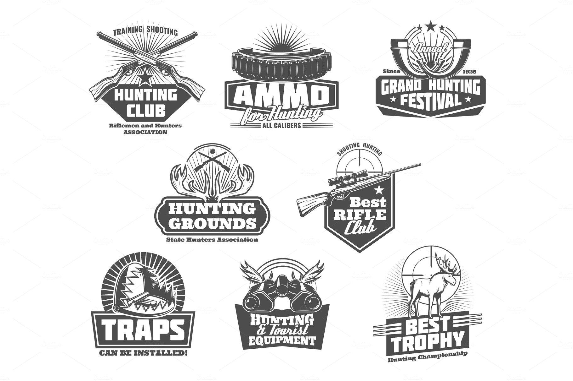 Hunter shooting equipment icons