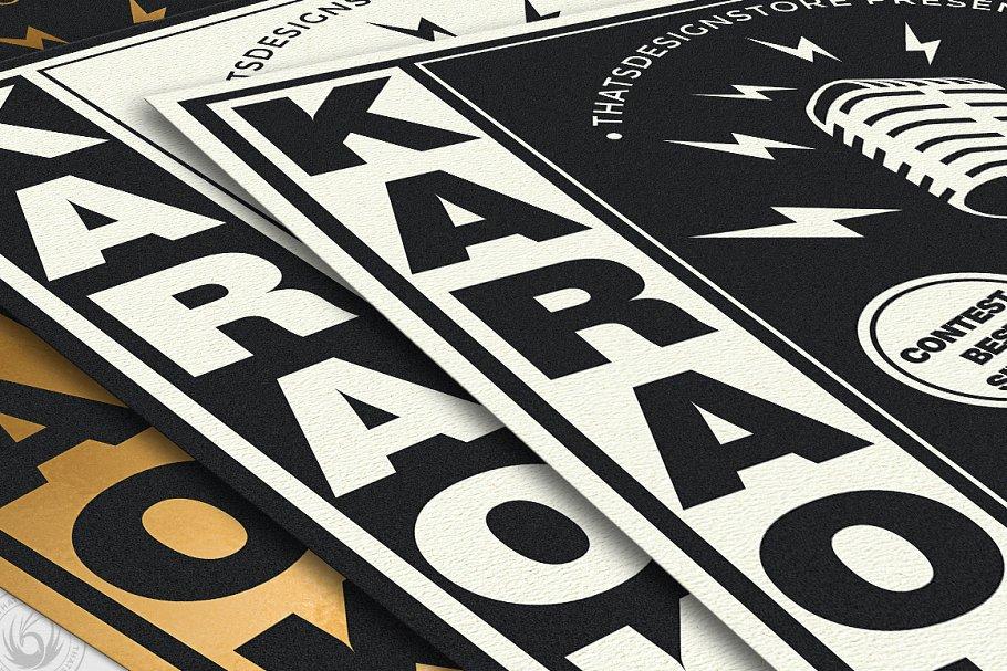 Karaoke Flyer Psd V3 Flyer Templates Creative Market Pro
