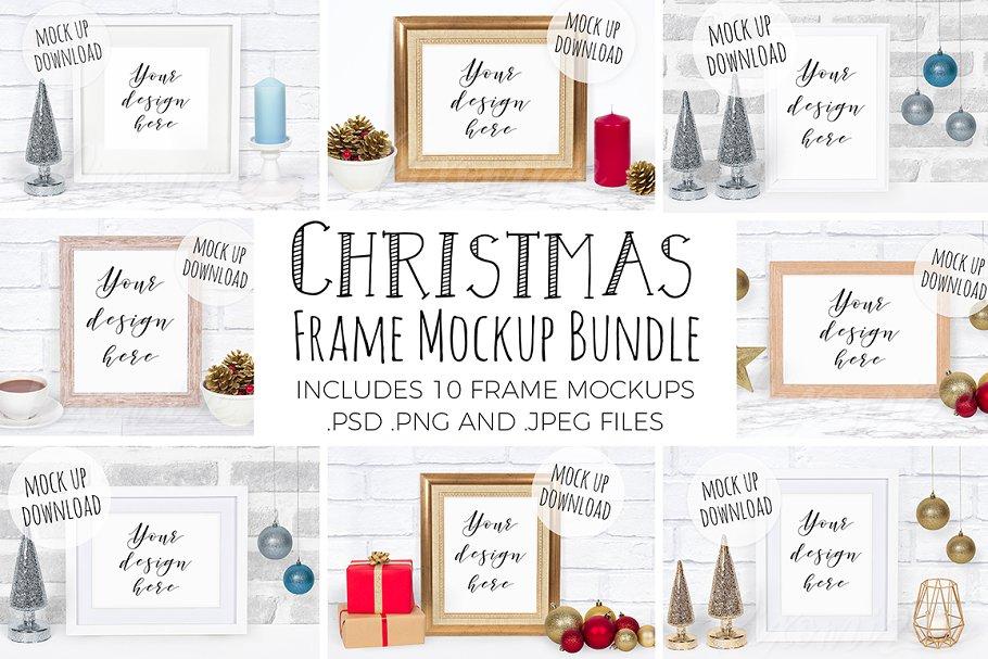 176757064469 Frame Mockup Bundle - Christmas ~ Print Mockups ~ Creative Market