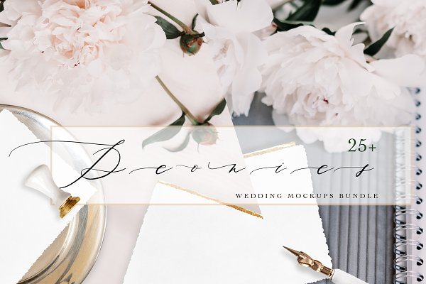 Product Mockups: OntheMoon - WEDDING & PEONIES VINTAGE. 100+
