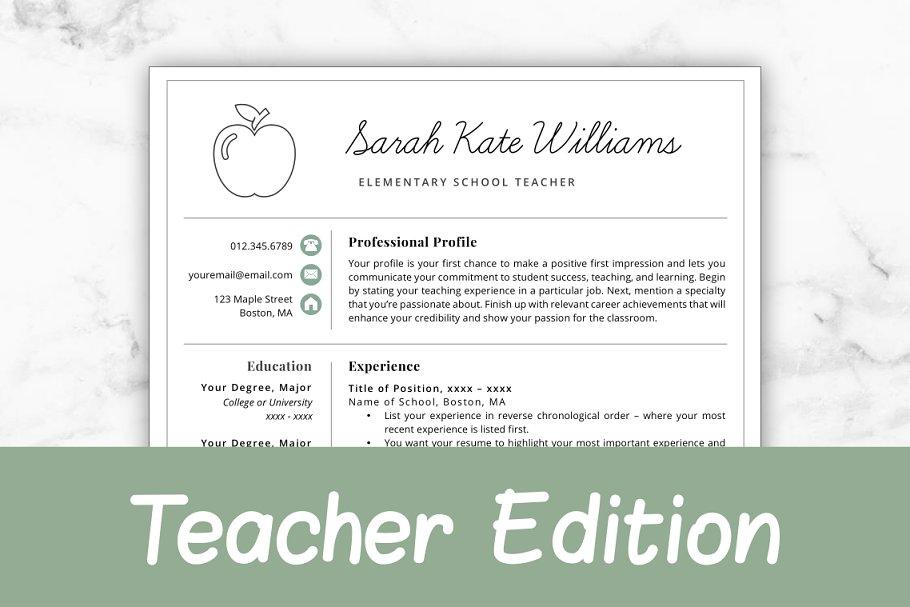 Teacher Resume Template Claire Creative Resume Templates