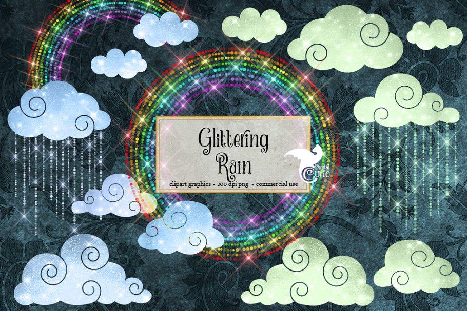 Glittering Rain and Rainbows Clipart