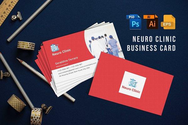 Neuro Clinic Business Card