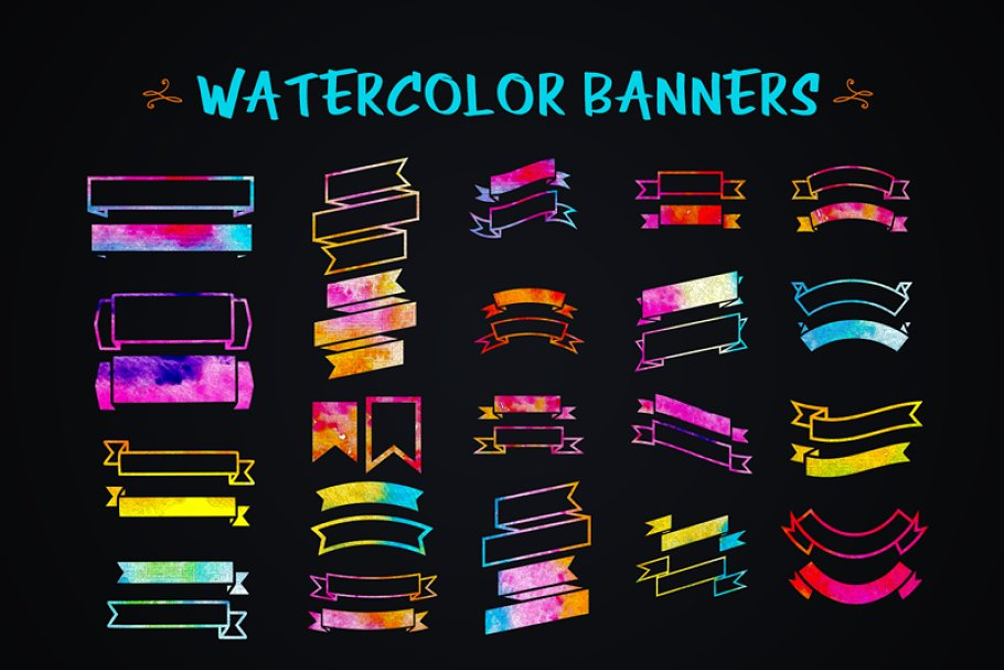 Mega Watercolor Bundle Pack - Vol. 1 | Pre-Designed